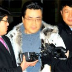 South Korean Blogger Jailed Without Bail