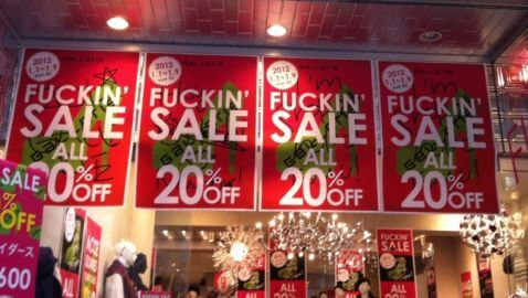 Osaka, Japan Department Store Uses Vulgar Ad Banners for Sale