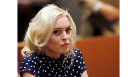 Lindsay Lohan Involved in Hit and Run