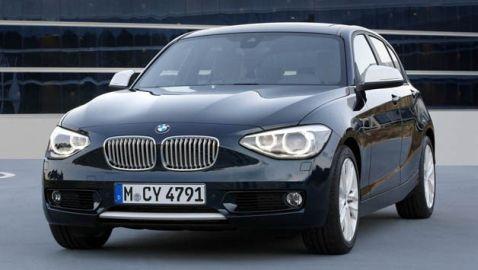 BMW 1 Series Gran Turismo to Debut at Paris Motor Show