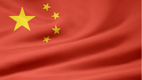China Cracks Down on Rumor Mongers: Arrests 16-Year-Old