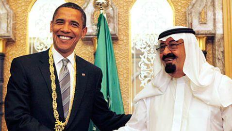 Saudi Arabia Bans Gays and Lesbians from School