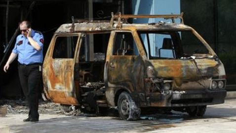 Microsoft Headquarters in Athens Attacked by Assailants