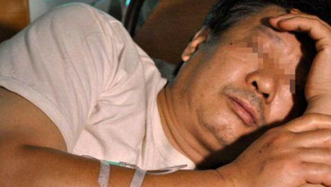 Man Has Penis Stolen While Sleeping
