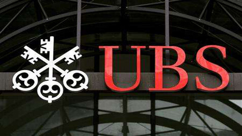 Three Unauthorized Trades Discovered by UBS