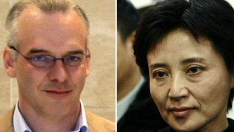 Wife of Chinese Politician Has Death Sentence Suspended