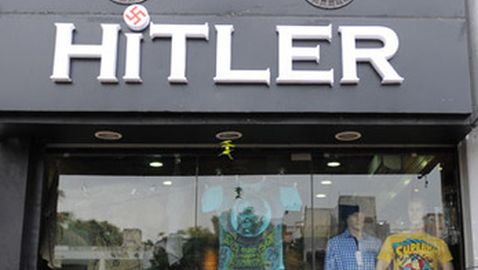 Hitler Store being Boycotted by Jews