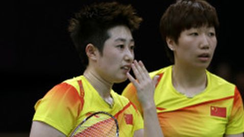 Chinese Badminton Player Disqualified from Olympics Quits Sport