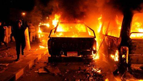 FBI and Homeland Security Issue Warning of Violence in U.S.