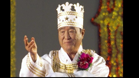 Rev. Moon Dies at 92