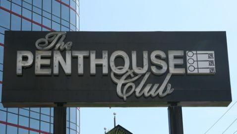 Man Sues Strip Club for Ruptured Bladder and Internal Bleeding