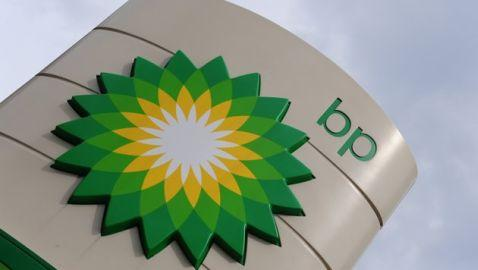 BP Banned from U.S. Federal Contracts