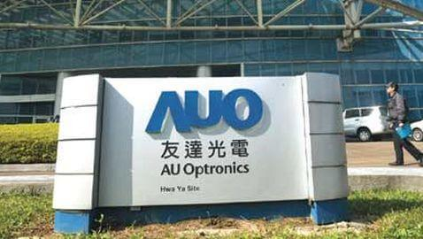 Executive from AU Optronics Convicted of Price-Fixing Scam