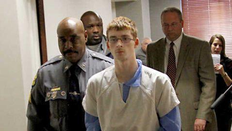 Bond Set at $75,000 for School Bomb Plot Suspect in Alabama