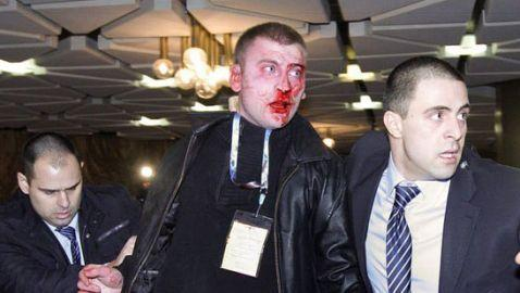 Attempted Assassination of Bulgarian Leader