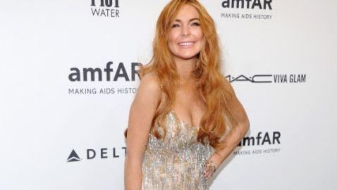 Lindsay Lohan Announces She Had a Miscarriage