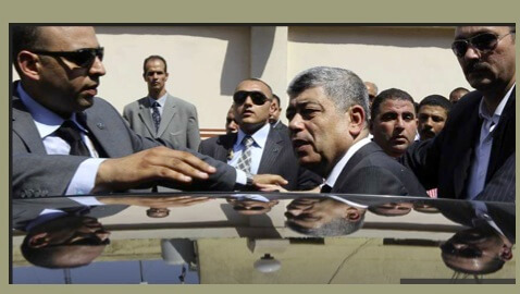Assassination Attempt on Egyptian Minister Fails, Terrorist Wave 'Just Beginning'