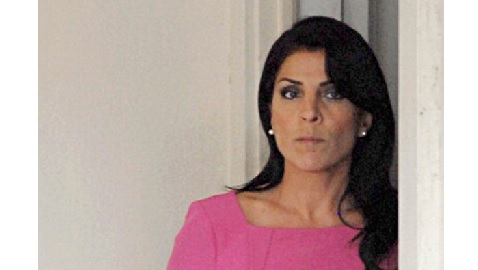 Justice Department Attempts to Dismiss Jill Kelley Suit
