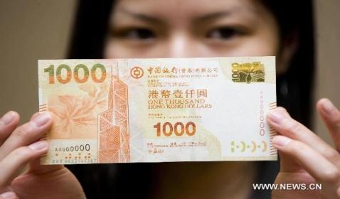 Hong Kong is Regulating Banknote Counterfeits