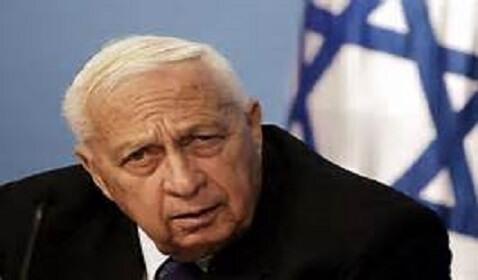 Rest in Peace Former Israeli Prime Minister Ariel Sharon