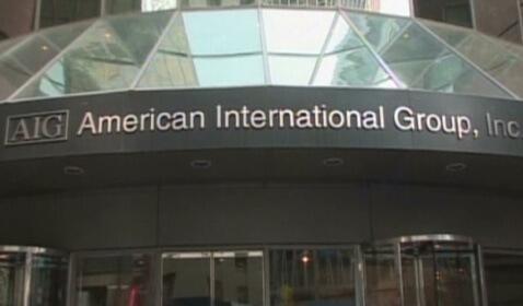 $1.98 Billion Profit, AIG Reports