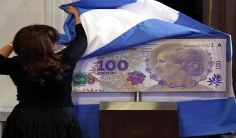 argentina-peso-peron-2012