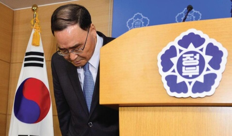 South Korean Prime Minister Chung Hong Won Will Stay in Office