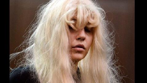 Troubled Starlet Amanda Bynes Arrested Again