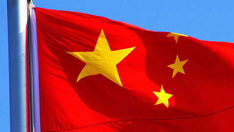 China Looking for Better Legal System for Entire Country