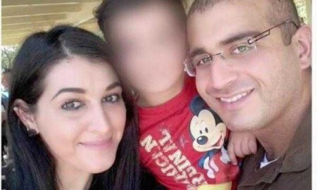 Noor Salman arrested