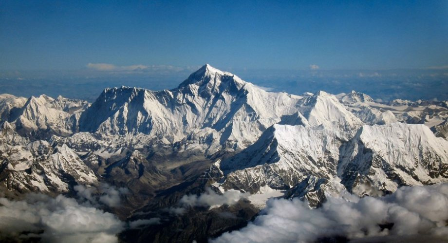 Mount, Everest is the highest point in the world.